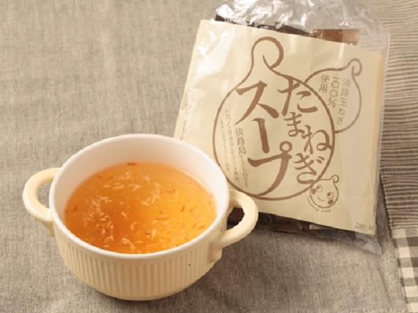 「淡路玉ねぎスープ」の画像検索結果
